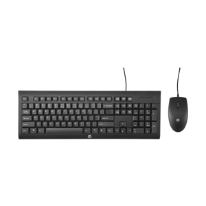 HP Wired C2500 Keyboard and Mouse Combo Price in Chennai, Nungabakkam