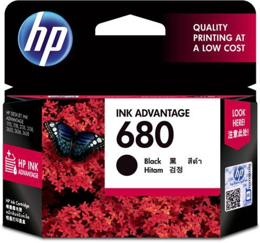 HP 680 Single Color Ink Cartridge Price in Chennai, Hyderabad, Telangana