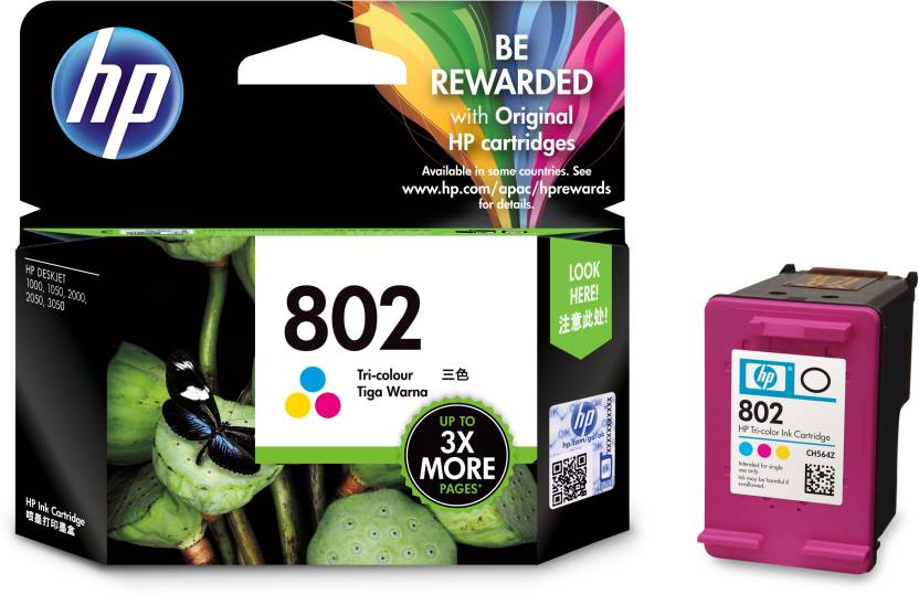 HP 802 Tricolor Ink Cartridge Price in Chennai, Hyderabad, Telangana