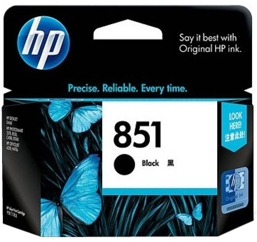HP 851 Single Color Ink Cartridge Price in Chennai, Hyderabad, Telangana