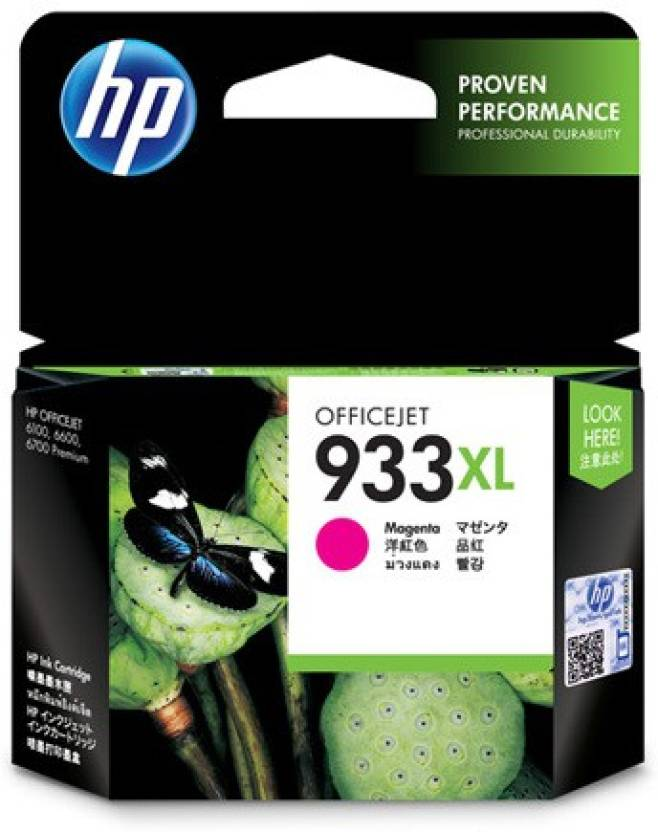 HP Laserjet Pro Single Color Ink Cartridge Price in Chennai, Hyderabad, Telangana