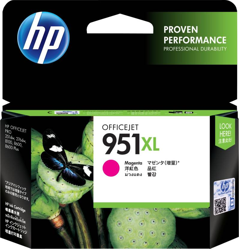 HP 951XL Officejet Single Color Ink Cartridge Price in Chennai, Hyderabad, Telangana