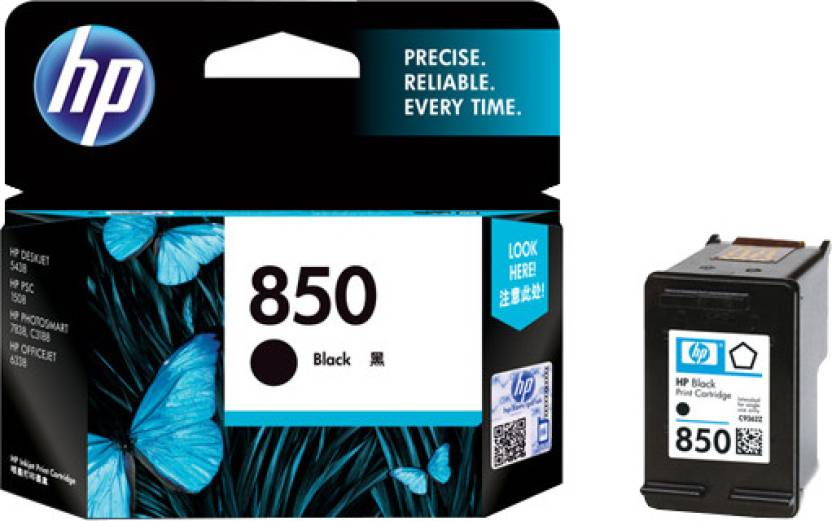 HP 850 Black Ink Cartridge Price in Chennai, Hyderabad, Telangana