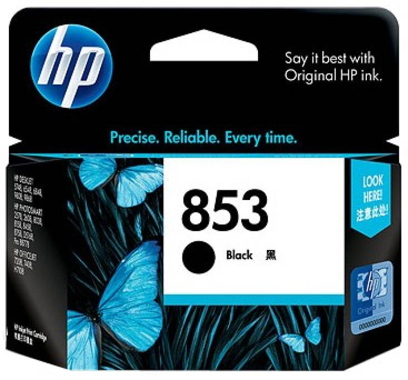 HP 853 Black Inkjet Print Cartridge Price in Chennai, Hyderabad, Telangana
