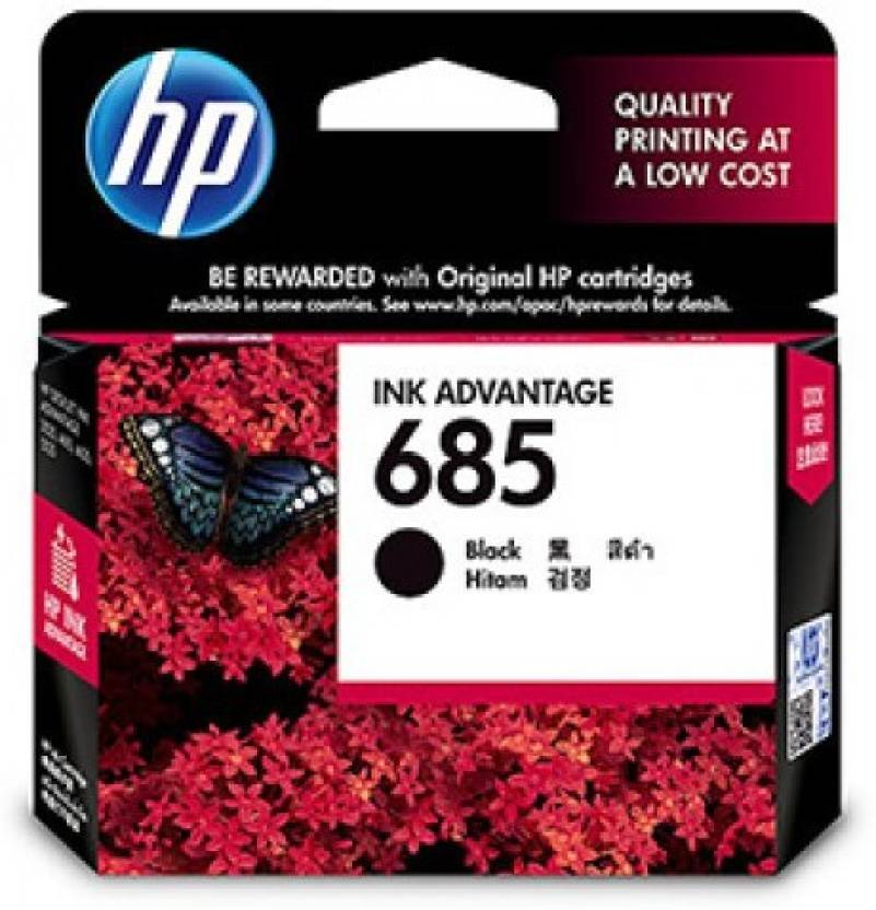 HP 685 Black Ink Cartridge Price in Chennai, Hyderabad, Telangana
