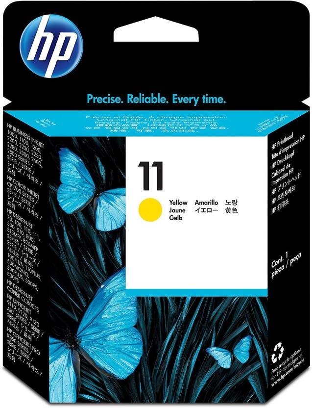 HP 11 Printhead C4813A Ink Cartridge Single Color Ink Cartridge Price in Chennai, Hyderabad, Telangana