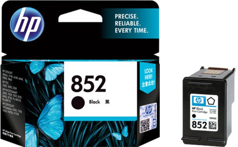 HP 852 Black Ink Cartridge Price in Chennai, Hyderabad, Telangana