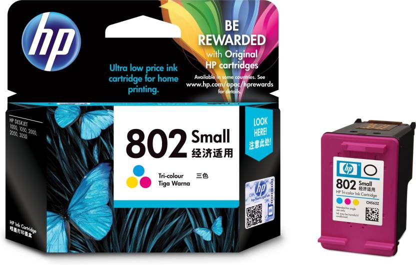 HP 802 Small Tri color Ink Cartridge Price in Chennai, Hyderabad, Telangana